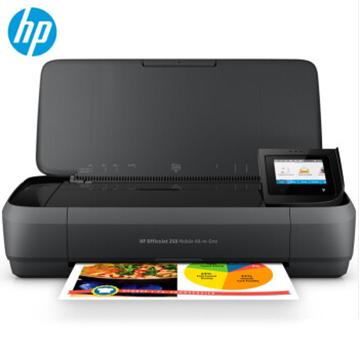 图片 惠普(HP)OfficeJet 258 Mobile All-in-One 一年保修 便携式喷墨一体机 广东省免费上门安装