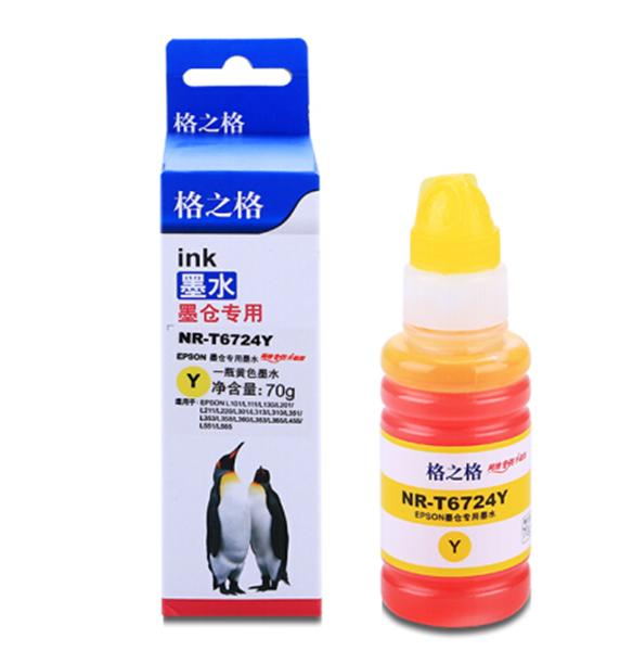 图片 格之格 NR-T6724Y(黄色墨水)适用于爱普生L301 L313 L360