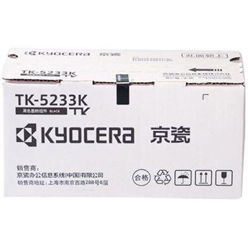 图片 京瓷TK-5233K原装墨粉盒2600页(黑色)